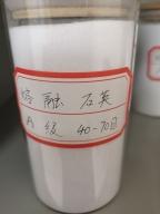 北京熔融石英粉