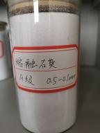 武汉A级0.5-0.1MM